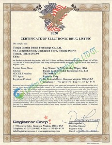 Certificate-of-Electronic-Drug-Listings_01
